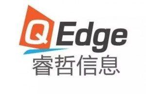 睿哲信息升级成为国际知名软件品牌Sitecore实施合作伙伴