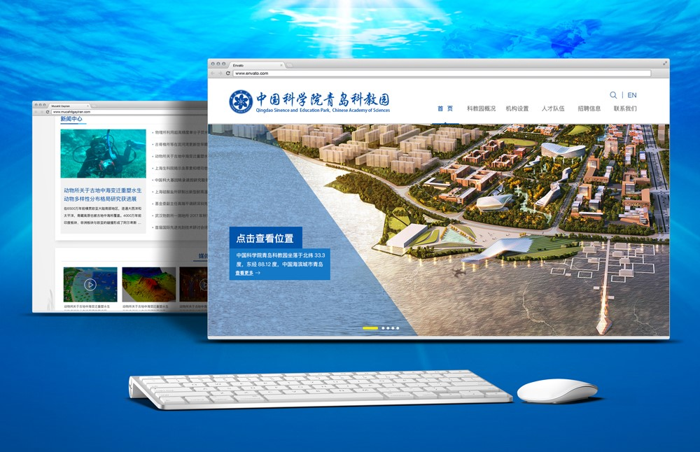 Official website of Qingdao Science and Education Park, Chinese Academy of Sciences