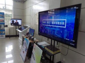 科睿哲征收(拆迁)信息管理系统亮相李沧成果展