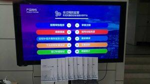 睿哲四月|亮相香港电子展,与世界前沿科技相逢
