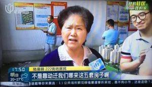 上海征收拆迁系统品牌推荐