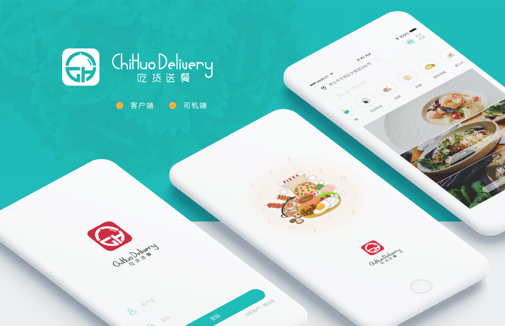 CH Delivery App