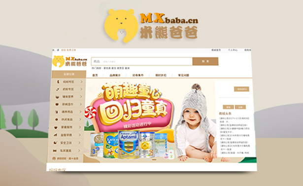 Mixiong Daddy Online Store