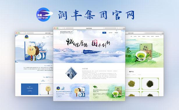 Runfeng group official website