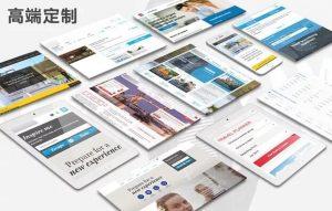 Sitecore中国区总架构师到访睿哲