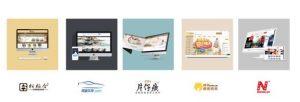 店库加入跨境电商角逐战,成功签约澳洲RooLife电商平台项目