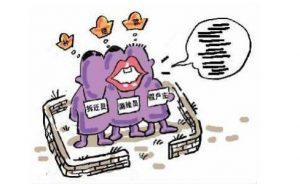 科睿哲:互联网+征收拆迁,一场反套路的科技革命