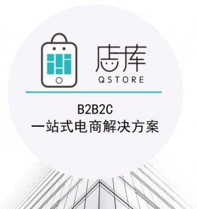 B2B2C商城系统流量高转化率低怎么办?这几点飙升转化!