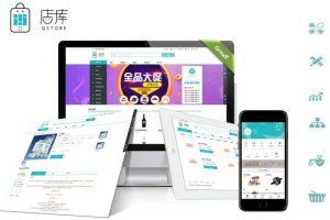 QStore、Hishop、Shopex、ShopNC哪个B2B2C商城比较好?
