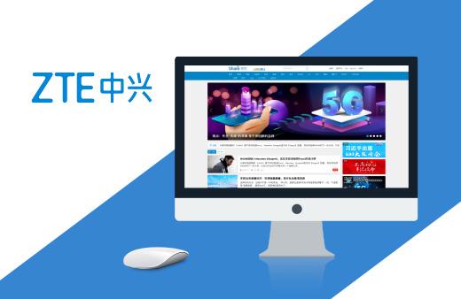 Internal Portal Website For ZTE