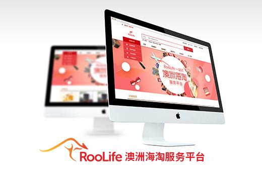 RooLife One Stop Australian Haitao Service Platform