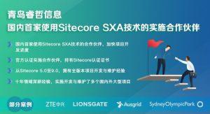 Sitecore:内容管理系统二次开发好,还是定制开发?